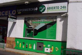 24-Stunden-Supermarkt in Puerto del Carmen (Foto: C. & L. Tappenden)