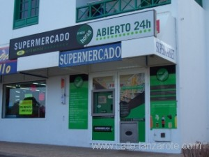 The 24 hour supermarket in Orzola